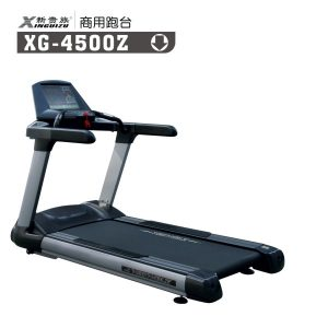 4500Z 跑步机