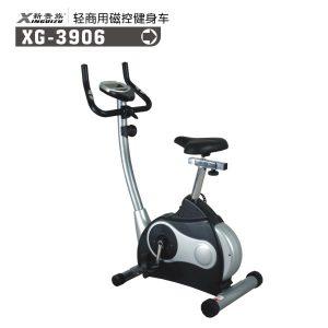 3906轻商用磁控健身车
