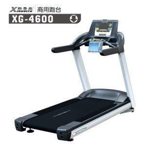 新贵族XG-4600 跑步机