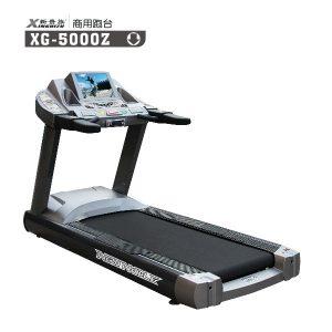 5000Z 跑步机