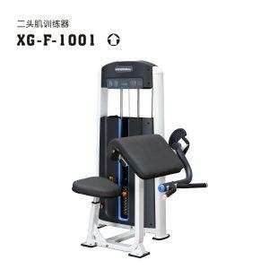 F-1001二头肌训练器