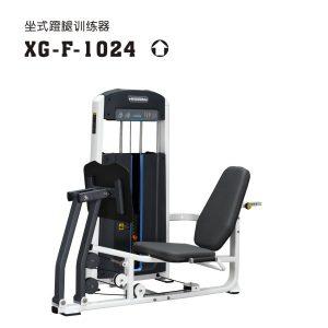 F-1024坐式蹬腿训练器