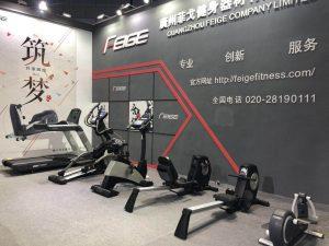 体博会2019健身器材年度盛典——菲戈展位